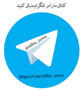 Telegram_Re2.jpg